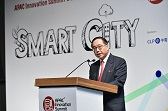 Thumbnail for Speaking at the APAC Innovation Summit 2016 Series – Smart City Main Conference today (September 22), the Secretary for Innovation and Technology, Mr Nicholas W Yang, said the Government will provide full backing to drive smart city development through financial support programmes under the Innovation and Technology Fund, and through technological support infrastructure such as Hong Kong Science Park and Cyberport.