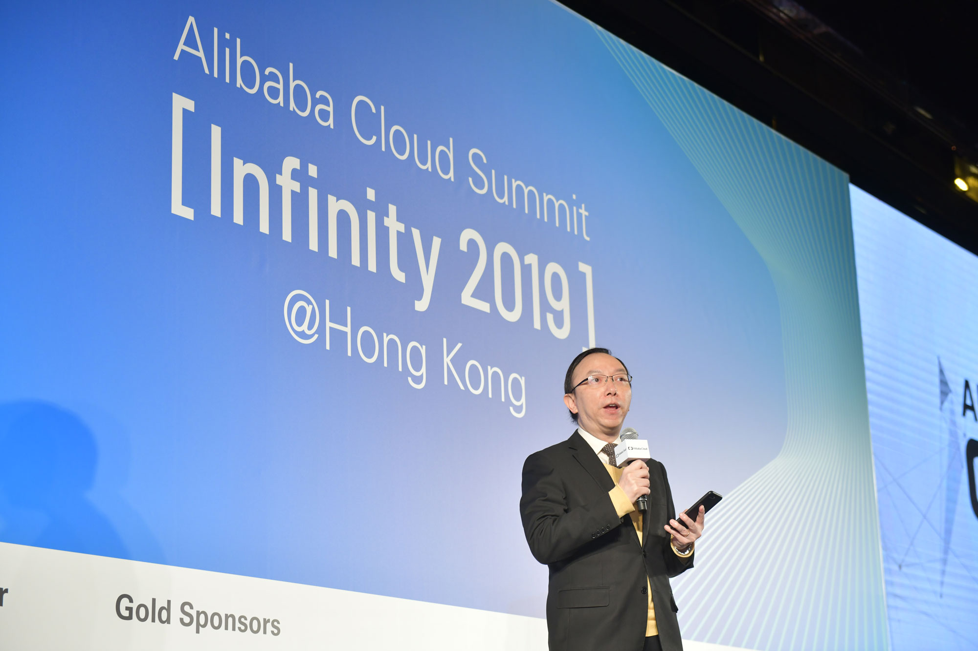 "Mr. Victor Lam, Government Chief Information Officer, delivers Speech at the ""Alibaba Cloud Infinity Summit""."