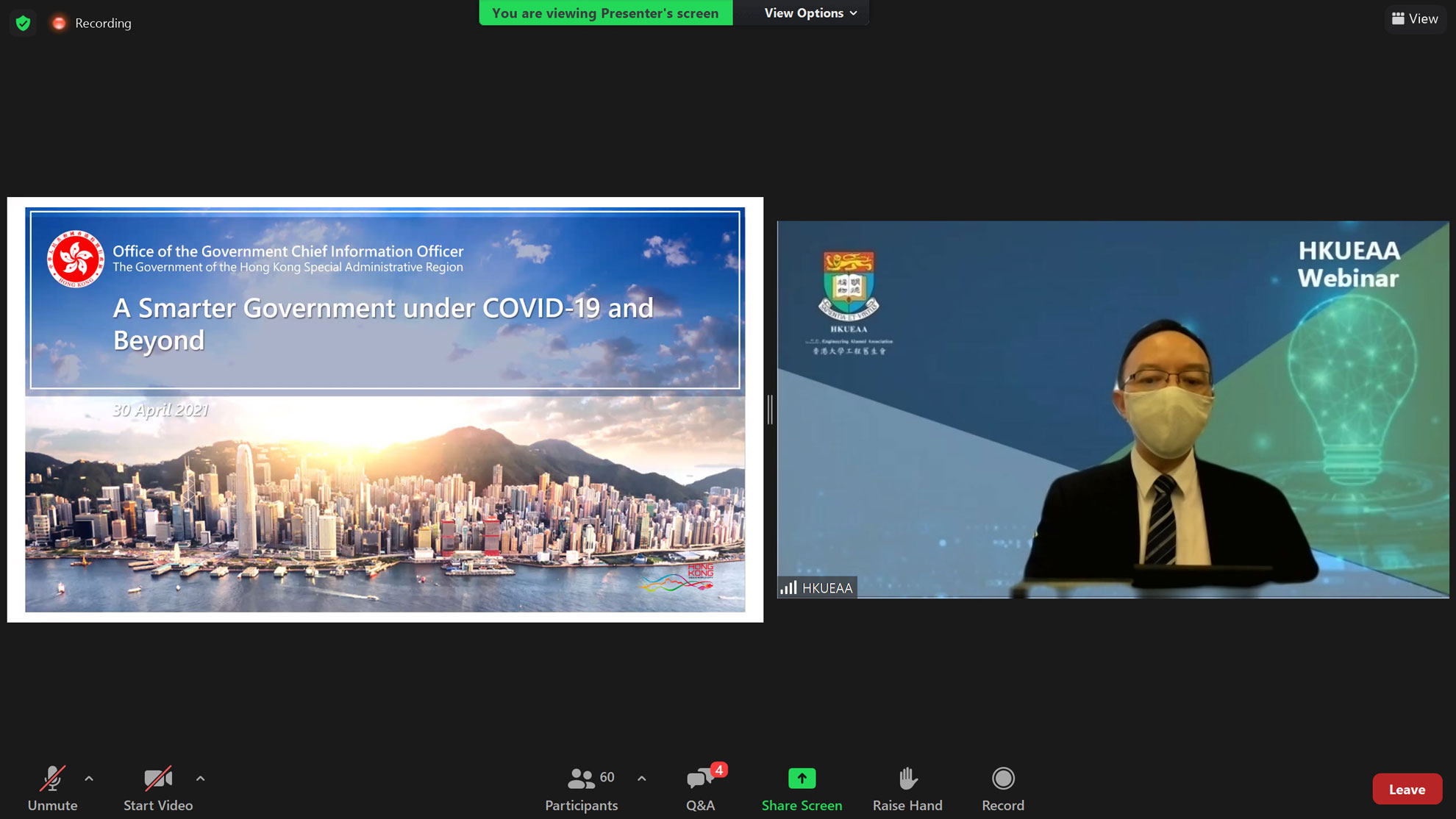 "Mr. Victor Lam, Government Chief Information Officer delivered presentation on ""A Smarter Government under COVID-19 and Beyond"" at the ""HKU Engineering Alumni Association (HKUEAA) Webinar - Engineer's Contributions in Combating COVID-19 : Engineering a Better Way by Innovation and Technology""."