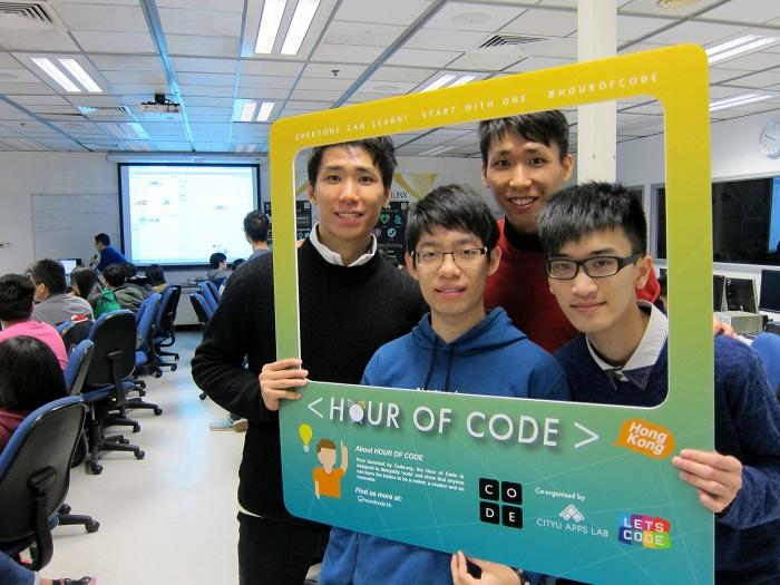 OGCIO : Hour of Code