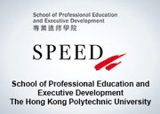 School of Professional Education and Executive Development (SPEED) of The Hong Kong Polytechnic University