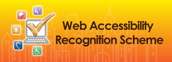 OGCIO Web Accessibility Recognition Scheme Banner