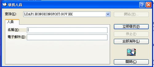 Search the CRLs issued by HKPCA