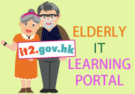Elderly IT Learning Portal