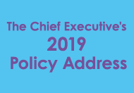2019 Policy Address