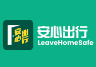 "Let's Fight the Virus! Scan with ""LeaveHomeSafe"""