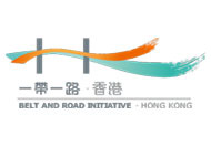 Belt and Road Initiative.Hong Kong
